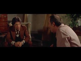Жизнь взаймы (1977) по роману Ремарка с Аль Пачино в главной роли